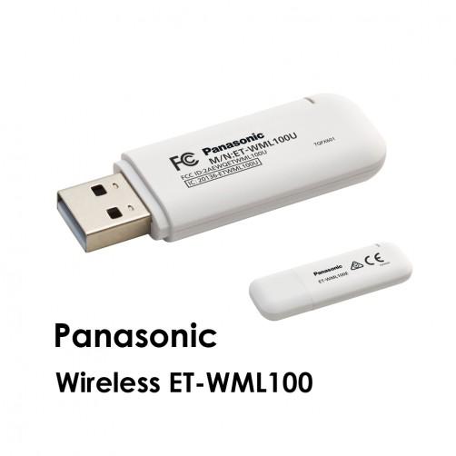 Panasonic wml